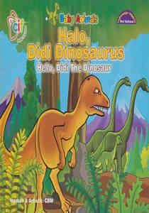 Halo, Didi Dinosaurus (Hello Didi The Dinosaur) – Dwi Bahasa