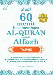 FA Cover 60 MENIT BISA MEMBACA AL QURAN METODE ALFAZH 180419 -1